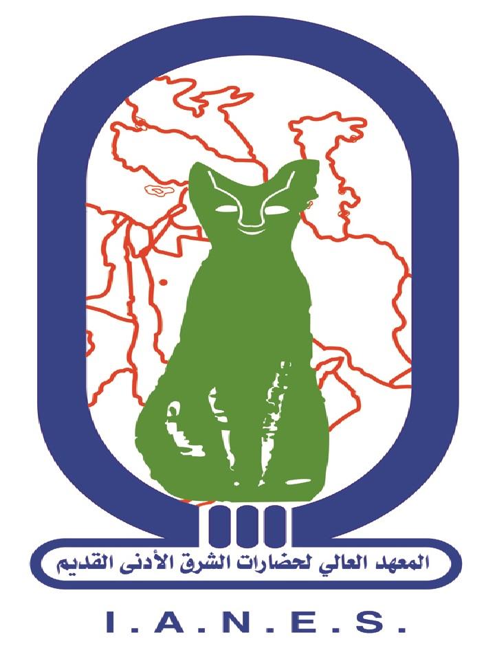 مناقشة الطالب / شعبان علي عبد الله أبو راس للدكتوراة