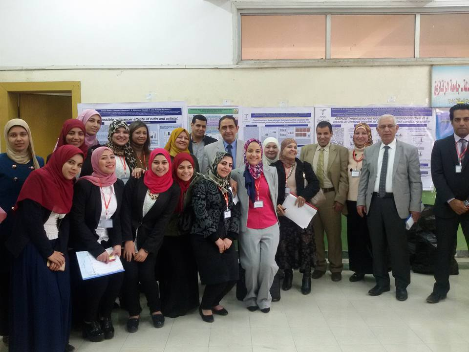 Scientific Conference Department Pharmacology Faculty of Pharmacy