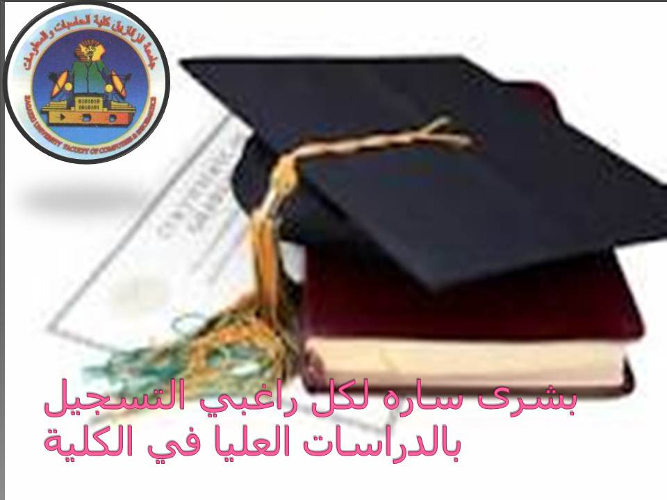 Good news  Per those who want to  registry graduate college
