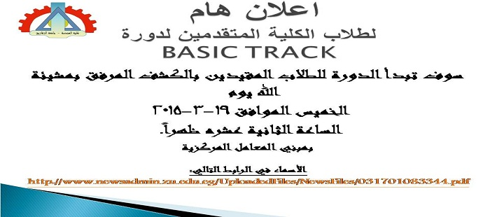 Date ICDL Course