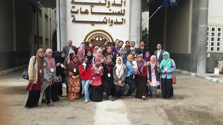 The clinical pharmacy students will travel to Epco Pharmaceutical Company
