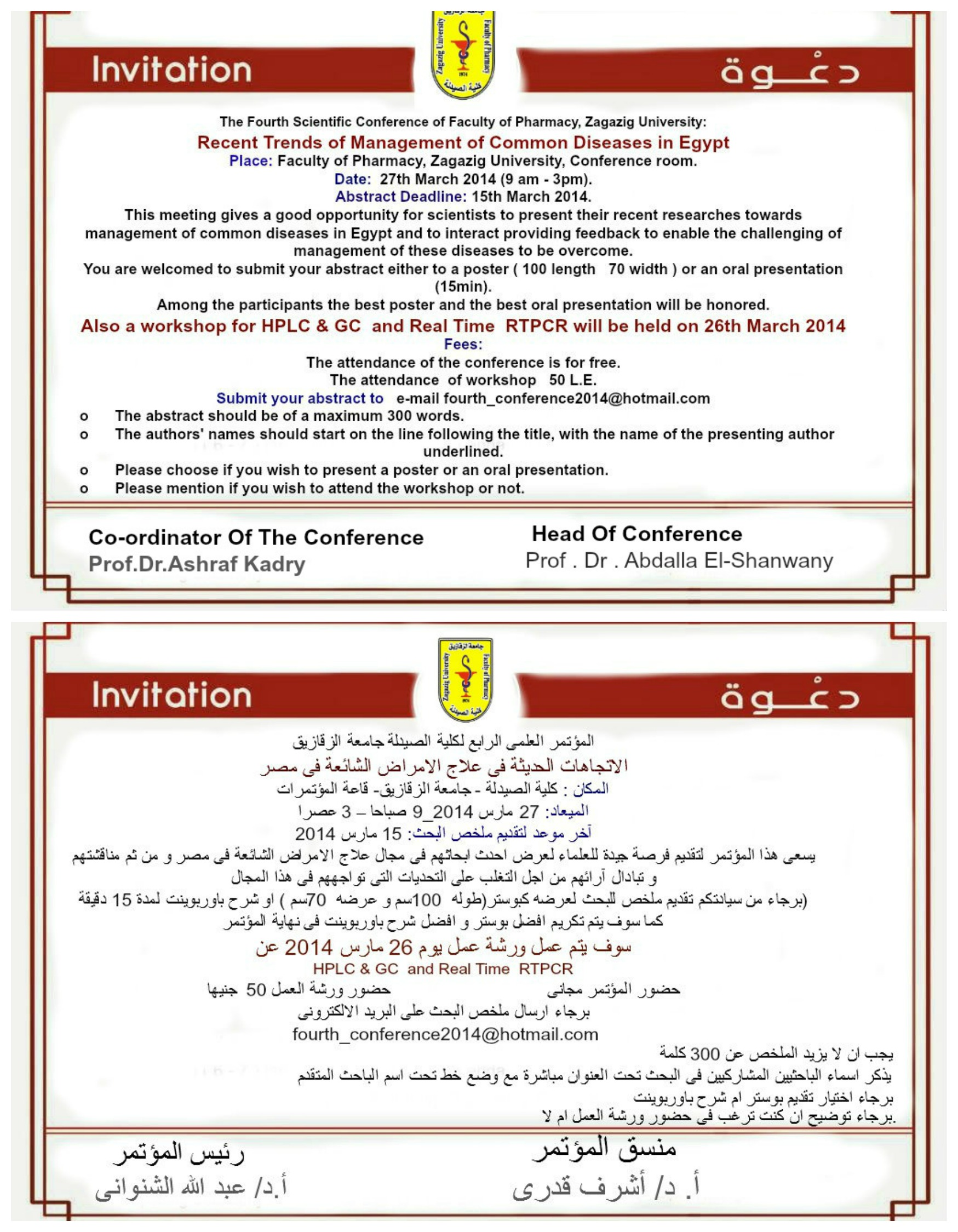 The Fourth Scientific Conference of Faculty of Pharmacy, Zagazig University: