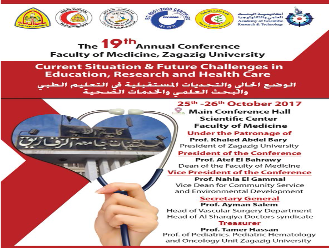 faculty-of-medicine-conference