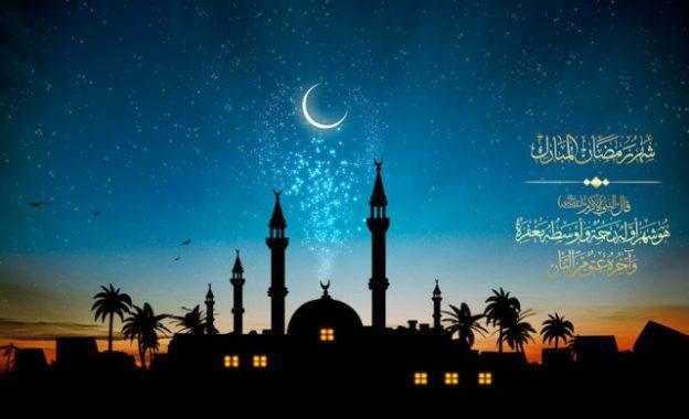 يتقدم أ.د/ جوده عطيه عميد الكلية بالتهنئة بشهر رمضان المبارك
