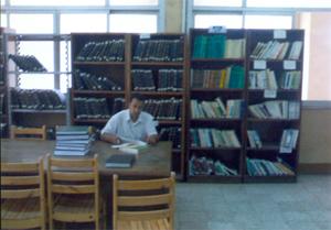 مكتبة المعهد