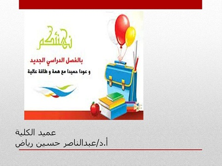 Congratulation second semester