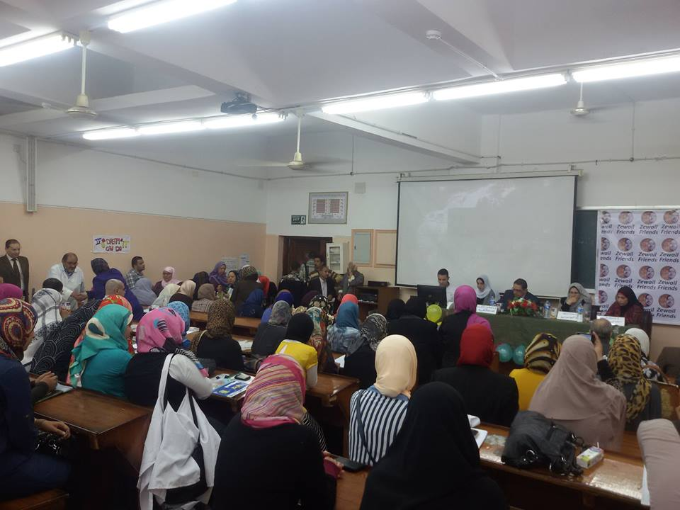 Scientific Conference of the College on Monday, 27/04/2015