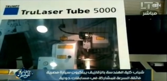 Students of Faculty of Engineering, Zagazig University invent high-speed car