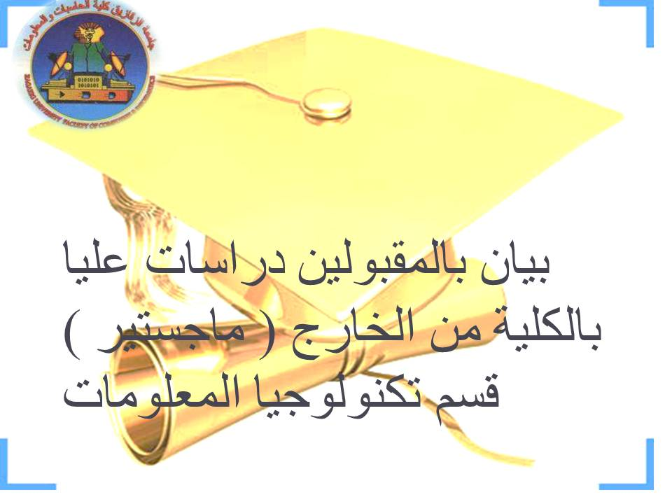 Statement Palmqpaulin Graduate faculty from abroad (MA) Department of Information Technology