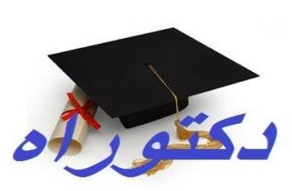 Agree to refund expenses doctoral thesis