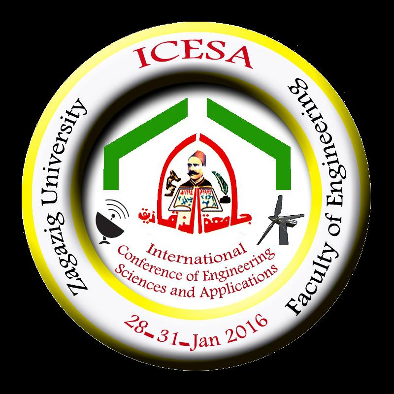 الخميس (افتتاح أعمال المؤتمر الدولى للعلوم الهندسية وتطبيقاتها)