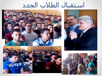 Reception of new students