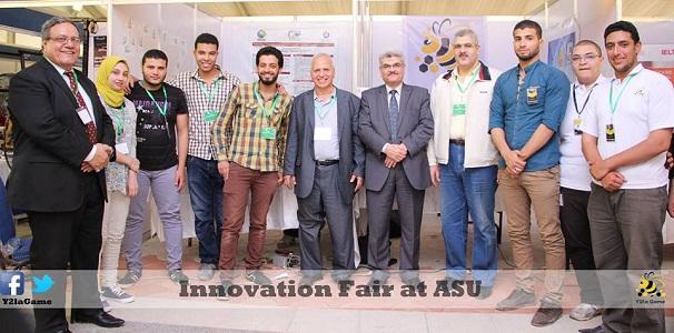 D / Abdel Nasser Hussein participates Y2la Game team  in the innovation exhibition in Ain Shams