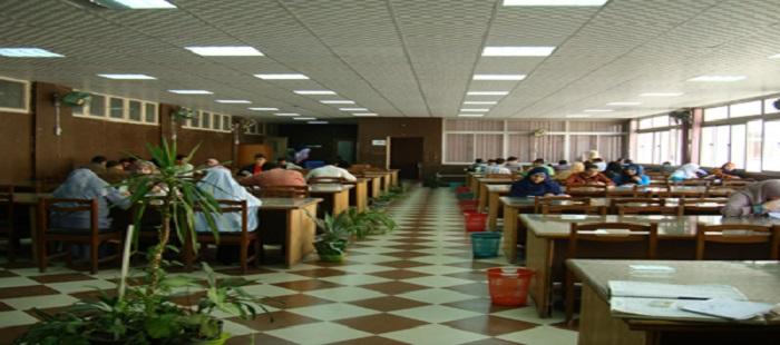 مكتبة كلية العلوم