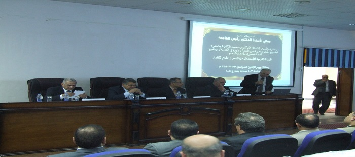 Symposium on space and its role in development in the presence of Prof. Dr. Ashraf El-Shehhi President of the University of Zagazig