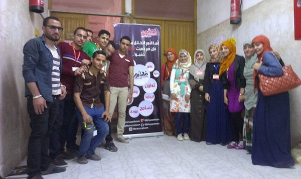 Courteous team at the Faculty of Computing and Information